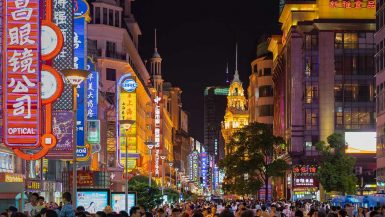 Shanghai's Nanjing Road West
